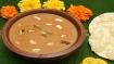 ಬಾಳೆಹಣ್ಣಿನ ಪಾಯಸ ರೆಸಿಪಿ: ಸಕತ್ ರುಚಿ, ಆರೋಗ್ಯಕ್ಕೂ ಒಳ್ಳೆಯದು