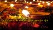 ನವೆಂಬರ್ 2020: ಈ ತಿಂಗಳ ಪ್ರಮುಖ ಹಬ್ಬಗಳು ಹಾಗೂ ವ್ರತಗಳು
