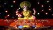ಅಕ್ಷಯ ತೃತೀಯ 2021: ನಿಮ್ಮ ರಾಶಿ ಪ್ರಕಾರ ಯಾವ ವಸ್ತುಗಳನ್ನು ದಾನ ಮಾಡಿದರೆ ಒಳಿತಾಗುವುದು