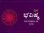 ಬುಧವಾರದ ದಿನ ಭವಿಷ್ಯ 23-10-2019