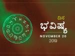 ಬುಧವಾರದ ದಿನ ಭವಿಷ್ಯ 20-11-2019
