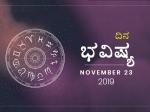 ಶನಿವಾರದ ದಿನ ಭವಿಷ್ಯ 23-11-2019