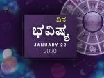 ಬುಧವಾರದ ದಿನ ಭವಿಷ್ಯ 22-01-2020