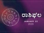 ಬುಧವಾರದ ರಾಶಿಫಲ 22-01-2020
