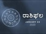 ಶುಕ್ರವಾರದ ರಾಶಿಫಲ 24-01-2020