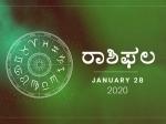 ಮಂಗಳವಾರದ ರಾಶಿಫಲ 28-01-2020