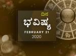 ಶುಕ್ರವಾರದ ದಿನ ಭವಿಷ್ಯ 21-02-2020