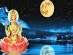 ಶರದ್ ಪೂರ್ಣಿಮಾ 2021: ಸಂತೋಷ-ಸಂಪತ್ತು ವೃದ್ಧಿಗಾಗಿ ಲಕ್ಷ್ಮಿದೇವಿಯನ್ನು ಈ ರೀತಿ ಪೂಜಿಸಿ
