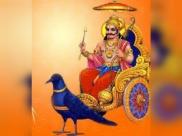 ಶಿವ ಮತ್ತು ಶನಿ ದೇವರ ಸಂಬಂಧ ಮನುಷ್ಯ ಜೀವನದ ಆಧಾರ ಸ್ತಂಭಗಳು