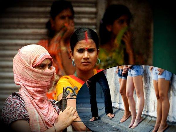 ಭಾರತದ ರೆಡ್ ಲೈಟ್ ಏರಿಯಾದ ಹಿಂದಿರುವ ಸತ್ಯಾಸತ್ಯತೆ