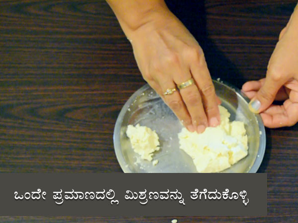 how to make spongy rasgulla