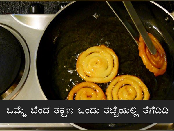 jalebi recipe