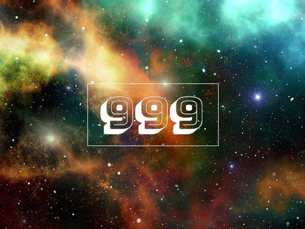 ಒಂದು ವೇಳೆ 999 ಕಂಡುಬಂದರೆ