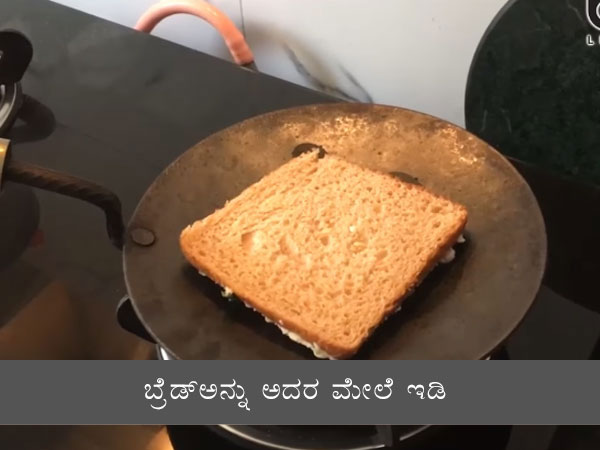Rava Toast Recipe