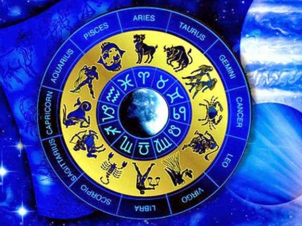 ಸೋಮವಾರದ ದಿನ ಭವಿಷ್ಯ (23-09-2019)