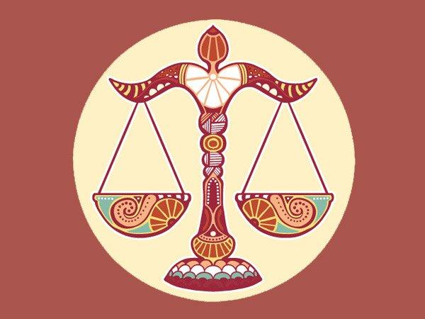 ತುಲಾ ರಾಶಿ