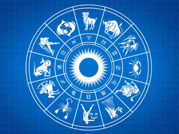 Today Rashi Bhavishya: ಶುಕ್ರವಾರದ ದಿನ ಭವಿಷ್ಯ: ಇಂದಿನ ನಿಮ್ಮ ರಾಶಿಫಲ ಹೇಗಿದೆ ನೋಡೋಣ