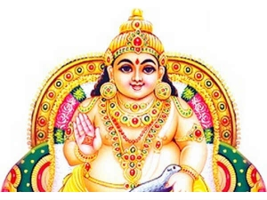 Stories About Lord Kubera The Hindu God Money