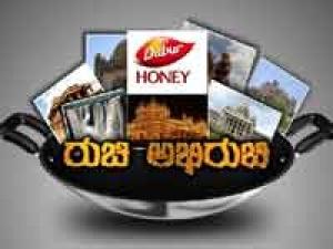 Ruchi Abhiruchi Cooking Contest Bangalore