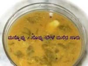 Massoppu Sambar Recipe Kumuda Shankar