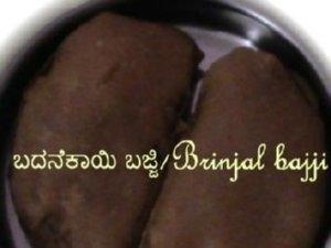 Hot Brinjal Bajji Recipe Monsoon Aid