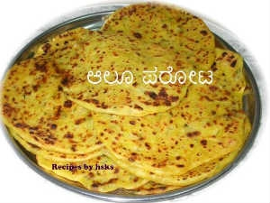 Aloo Paratha Breakfast Specially For Children Aid
