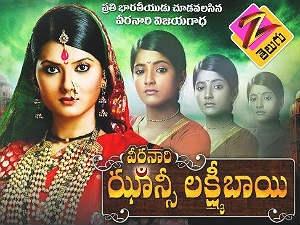 Zee Tv Kannada Veer Naari Controversy Why Aid