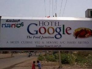 Multi Cuisine Hotel Google Bijapur Karnataka Aid