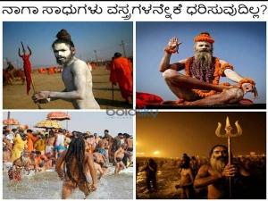 Why Naga Sadhus Don T Wear Clothes