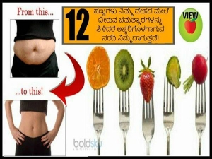 Ways Fruits Help You Lose Weight