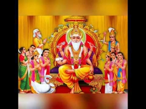 Facts You Dont Know About Lord Vishwakarma