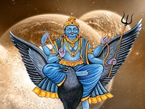 The Story Of Lord Shani Cursed By His Wife