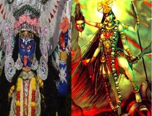 Forms Of Maha Kali