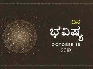 Daily Horoscope 16 Oct 2019 In Kannada