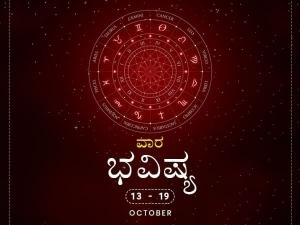 Weekly Rashi Bhavishya For October 13th To October 19th