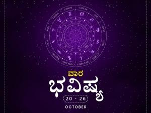 Weekly Rashi Bhavishya For October 20th To October 26th