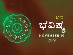 Daily Horoscope 10 Nov 2019 In Kannada