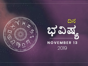Daily Horoscope 13 Nov 2019 In Kannada