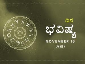 Daily Horoscope 16 Nov 2019 In Kannada