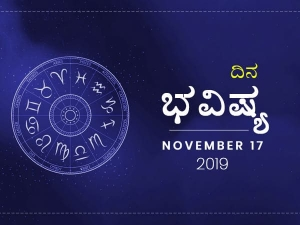 Daily Horoscope 17 Nov 2019 In Kannada