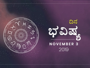 Daily Horoscope 03 Nov 2019 In Kannada