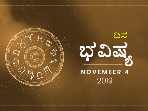Daily Horoscope 04 Nov 2019 In Kannada