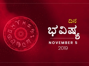 Daily Horoscope 05 Nov 2019 In Kannada