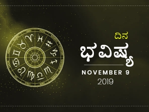 Daily Horoscope 09 Nov 2019 In Kannada