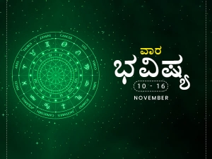 Weekly Rashi Bhavishya For November 10th To November 16th