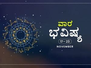 Weekly Rashi Bhavishya For November 17th To November 23rd