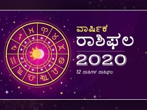 Yearly Rashi Bhavishya 2020 For The 12 Zodiac Signs