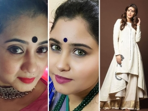 Big Bindi Fashion Trend