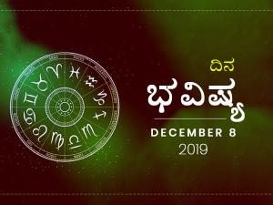 Daily Horoscope 8 Dec 2019 In Kannada