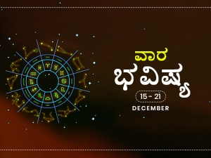 Weekly Rashi Bhavishya For December 15th To December 21st